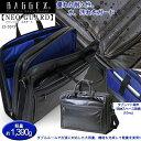 ブリーフケース BAGGEX 暁(アカツキ) 23-0568 日本製 ビジネスバッグ バジェックス ビジネスバッグ 国産 メンズ 通勤 トートバッグ 豊岡鞄 A4 軽量 人気 ブランド 通販