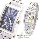 【今すぐ使える割引クーポン配布中!】レディース腕時計 michel Jurdain SL-3000-6B 3000-8Bミッシェルジョルダン 時計 おしゃれ か...