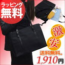 �������� 1�����[ 5425 ���f�B�[�X �r�W�l�X�o�b�O���� �r�W�l�X�o�b�O ���N���[�g�o�b�O �r�W�l�X�� �o�b�N ���N���[�g�X�[�c recruit bags business bags ���f�B�[�X �����p ladies Lady's ���f�C�[�X askas ANy07kpl