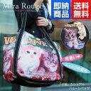 【即納】21946 子猫 カジュアル バルーンバッグ ネコ猫 キャット cat トートバッグ ショルダーバッグ 肩掛け ニャンコ 可愛い A4 買い物 ショッピングバッグ エコバッグ 通販