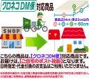 RCAP-RCAP中継コネクタ【防犯カメラ】 【監視カメ...