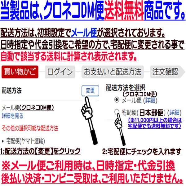 NE-080【UVコーティング縦型防犯ステッカ...の紹介画像2