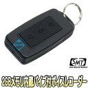 SR800【高感度マイク搭載2GBメモリ内蔵ボイスレコーダー】 【ICレコーダー】 【サンメカトロニクス】 【送料無料】 【あす楽】