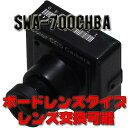 OSD搭載でより細かな設定が可能!多機能小型カメラSWA-700CHBA【送料無料】【多機能性抜群!! 41万画素ボードレンズ小型カメラ】【即納】【PC家電_032P2】