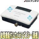 EOCP10M1(親機)【PoE+対応長距離伝送給電機能付IPカメラアダプター】 【IPカメラ】 【ネットワークカメラ】【監視カメラ】 【防犯カメラ】 【DXアンテナ】 【DXデルカテック】 【送料無料】