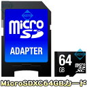 MicroSDXC64GB【マイクロSDXC64GBカ−ド】【SDカード録画】 【あす楽】