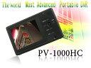 HDDが30Gから60Gに容量アップ!ポリスビデオ1000HC(PV-1000HC)【送料無料】【HDD内蔵 本格調査用小型録画機】【即納】【PC家電_032P2】