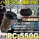 PC-550G(ポリスカム)【ビデオカメラ】 【SDカード録画】 【サンメカトロニクス】 【送料無料】 【あす楽】