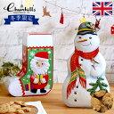 冬季限定 チャーチル クリスマス缶 クッキー缶 150g イギリス Churchill's お菓子 缶入りクッキー かわいい おしゃれ スイートスノーマン 雪だるま ブーツ 靴下 ソックス ビスケット ストッキング ティン缶 エンボス缶 英国 おもたせ 手土産 輸入菓子 ギフト FDC-342-