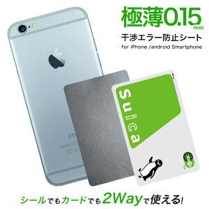 iPhone×IC