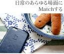 iPhone Xperia スマホケース【名入れ対応】【メー...