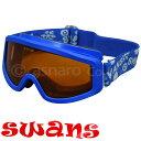 SWANS(スワンズ) 子供用 スキー スノーボード用 ゴーグル☆全4色【あす楽対応_北海道】