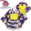 浴衣ドレス 子供服 女の子 帯付き バラ柄 セパレート 上下 3点セット☆全2色【あす楽対応_北海道】