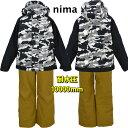 スキーウエア nima ニーマ キッズ サイズ調節可能 耐水圧10000mm スキーウェア☆全4色【あす楽対応_北海道】