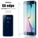 Galaxy S6Edge専用液晶保護強化ガラスフィルム | 強化ガラス ガラス 保護 フィルム シート おすすめ 男性 女性 関連商品 ギャラクシー s6エッジ【B】