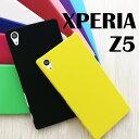 ショッピングPREMIUM Xperia Z5 カラーハードケース | カラーケース ハード ケース カバー シンプル カラフル 男性 女性 おすすめ 関連商品 エクスペリア Z5 SO-01H SOV32【B】