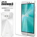Zenfone 3 フィルム 液晶保護フィルム ガラス ゼンフォン3 ZE520KL シート Zenfone 3 Zenfone3 ゼンフォン3 ゼンフォン 3 ASUS エースース アンドロイド Android エイスース ASUS スマートフォン スマホ クリア グレア 3D ガラス キズ防止 おすすめ 透明 液晶保護 画面保護