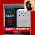 ZIPPO  