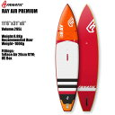 SUP インフレータブル SUP FANATIC RAY AIR PREMIUM 11'6