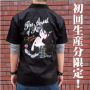■■ [COSPA] 映画「けいおん!」 ★限定★中野梓 刺繍ワークシャツ2013MODEL BLACK L コスパ