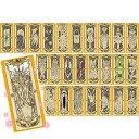 カードキャプターさくら クロウカードコレクションセット ライト タカラトミー