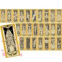 カードキャプターさくら クロウカードコレクションセット ダーク タカラトミー