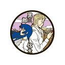 銀魂 ラバーコースター 8: 異三郎 & 信女 エンスカイ