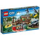 [LEGO] シティ 沼地のアジト 60068 レゴ