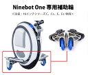 Ninebot One (ナインボットワン) オプションパーツ 補助輪2個セット(16インチシリーズ専用)