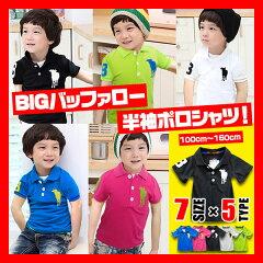韓国子供服 ポロシャツ ...