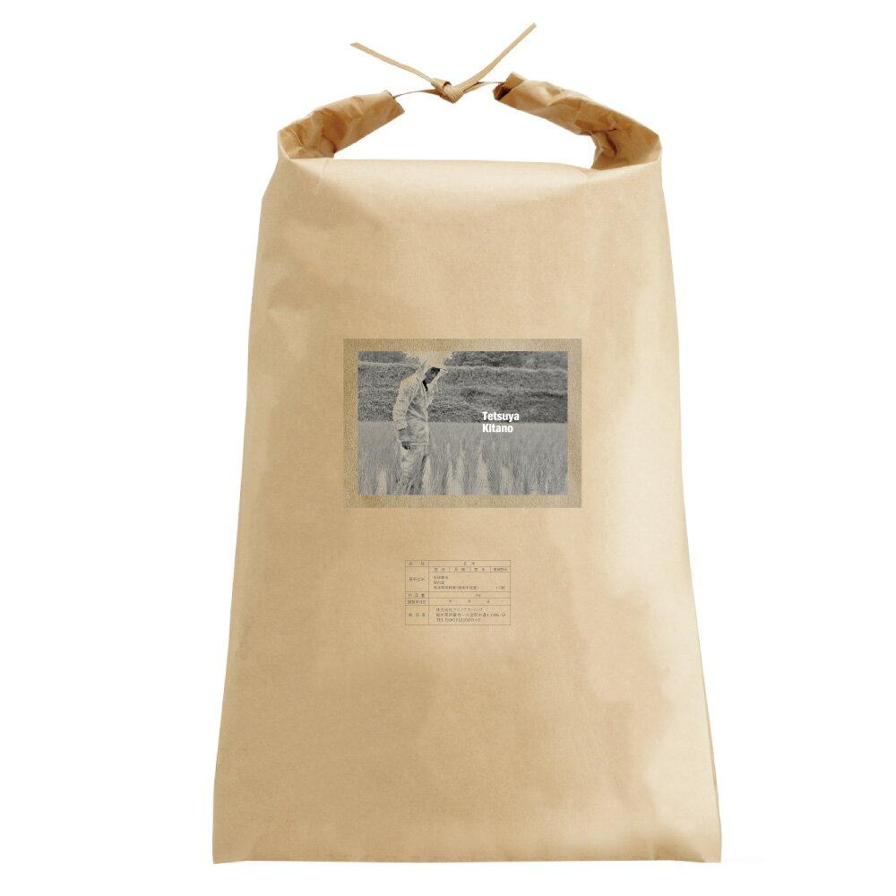 28年度産 阿蘇のなかのお米 玄米30kg / 無農薬・無施肥栽培米 コシヒカリ、ササニシキ、森のくまさん