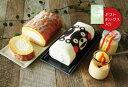 スイーツギフト洋菓子【くまもとろーる1本 ジャージーロール1...