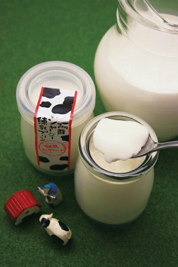 ホワイトデー【阿蘇ジャージー練乳プリン3個入り】...の商品画像