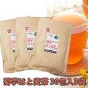 菊芋茶 はと麦 はとむぎ 菊芋はと麦茶 30包入り3袋 国産 キクイモ ヨクイニン