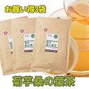 菊芋茶 菊芋桑の葉茶 30包入り3袋 きくいも キクイモ