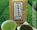 昔ながらのなつかしの味わい。お茶屋さんの特上自家用茶 徳用たっぷり150g!(八女茶)お茶日本茶緑茶煎茶粉茶番茶ほうじ茶10P13Nov14