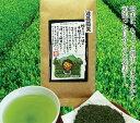 がんばった自分へのご褒美に…逸品煎茶 100gお茶日本茶緑茶煎茶粉茶番茶ほうじ茶10P13Nov14