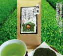 こうばしい香り、味わい…煎茶 100gお茶日本茶緑茶煎茶粉茶番茶ほうじ茶10P13Nov14