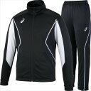 アシックス ジュニア・メンズジャージ上下セット トレーニングジャケット&パンツ EZT143-90 EZT243-90 ブラック