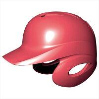 送料無料(※沖縄除く)[SSK]エスエスケイ野球ソフトボール打者用両耳付きヘルメット(H6500)(20)レッドの画像