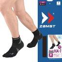 運動服飾 - [ZAMST]ザムストHA-1ショートソックス Lサイズ(375013)ブラック