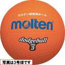 モルテン ドッジボール練習2号球 D2OR ORオレンジ