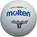 モルテン ドッジボール練習3号球 D3W W白