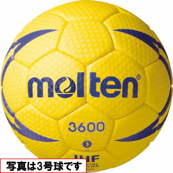 送料無料(※沖縄除く)[molten]モルテンハンドボール検定2号球ヌエバX3600(H2X3600)