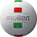 モルテン ミニソフトバレーボールデラックス 糸巻タイプ・小学校高学年用 S2Y1501-WX ホワイト