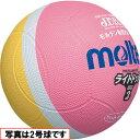 [molten]モルテンドッジボール軽量1号球小学校低学年用ライトドッジ(SLD1PL)PLピンク×黄