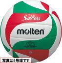 モルテン バレーボール軽量4号球 ソフトサーブ軽量 V4M3000L