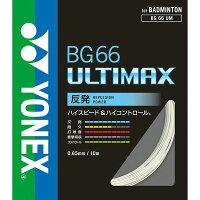 送料無料(※沖縄除く)[YONEX]ヨネックスBG66アルティマックス(BG66UM2)(430)メタリックホワイトの画像