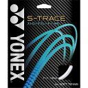 ヨネックス 軟式テニスガット S-トレース SGST 570 クールホワイト