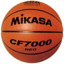 ミカサ バスケットボール 検定付練習球 7号球 CF7000NEO